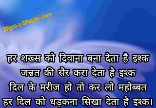 dard bhari photo,dard shayari in english,gam bhari picture