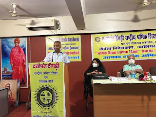 राष्ट्रीय श्रमिक शिक्षा एवं विकास बोर्ड का 63 वां स्थापना दिवस, संघ कार्यालय पर मनाया गया