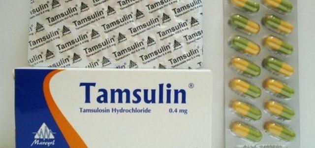 سعر أقراص تامسولين Tamsulin لعلاج البروستاتا