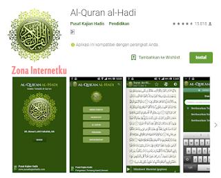 Al Quran Al Hadi