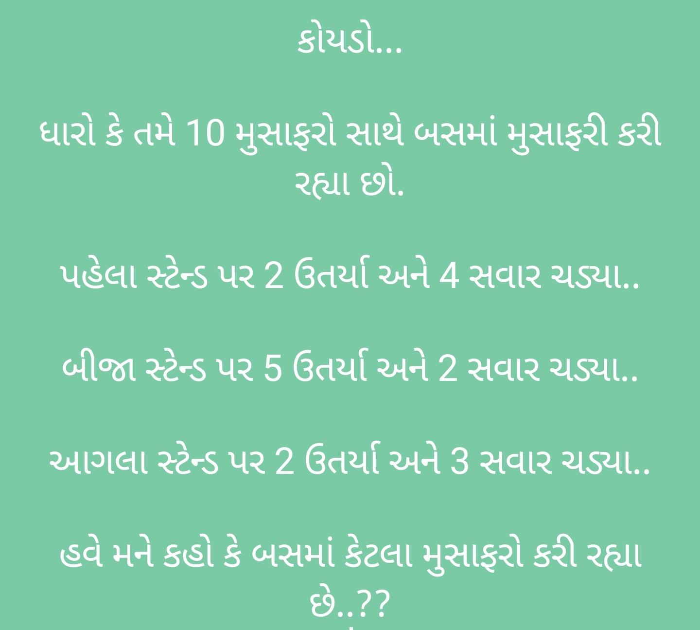 Gujarat job portal