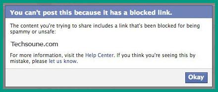 حظر موقع Facebook