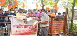 श्रम कानूनों को वापस नहीं लिया तो अनिश्चितकाल के लिए धरना प्रदर्शन को बाध्य होगी भारतीय मजदूर संघ