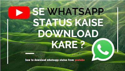 Youtube Se Whatsapp Video Status Download Kaise Kare ?