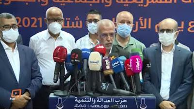 Démission de Saâd Dine El Othamni et l'ensemble des membres du secrétariat général du PJD- vidéo