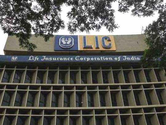 Budget 2021: LIC या 'द न्यू इंडिया एश्योरंस कंपनी' से लिया है बीमा, तो ये खबर आप ही के लिए है!