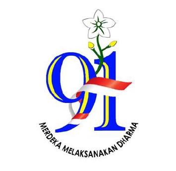 Logo Peringatan Hari Ibu 2019