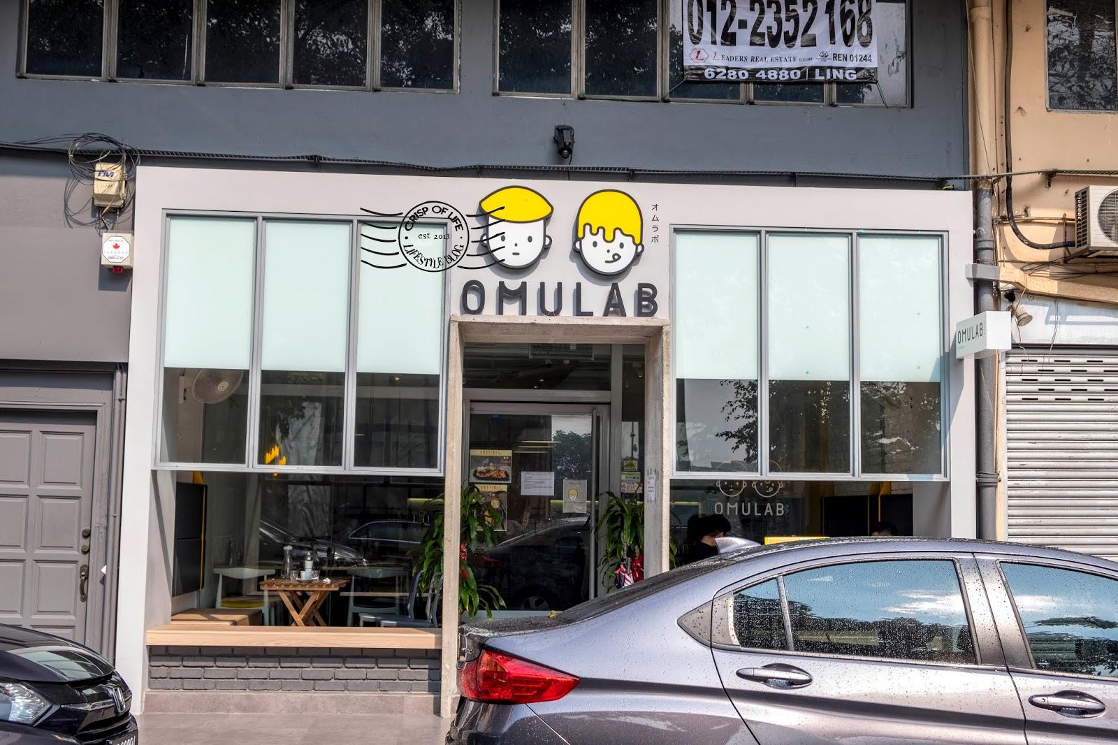 Omulab @ Petaling Jaya, Selangor