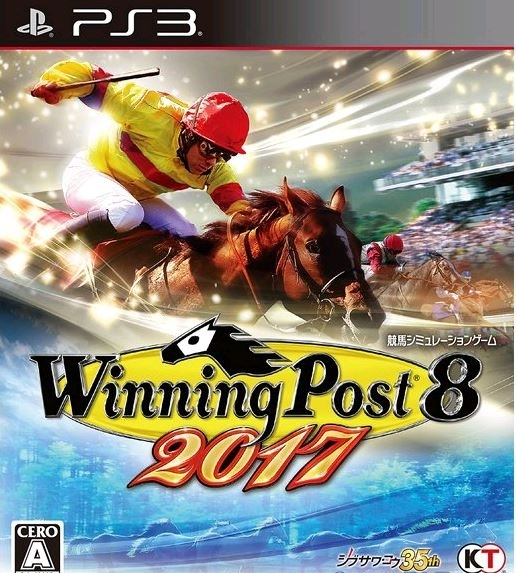 [GAMES] ウイニングポスト 8 2017 / Winning Post 8 2017 – HR (PS3/JPN)