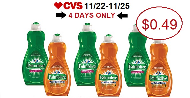 http://www.cvscouponers.com/2017/11/stock-up-pay-049-for-palmolive-dish.html