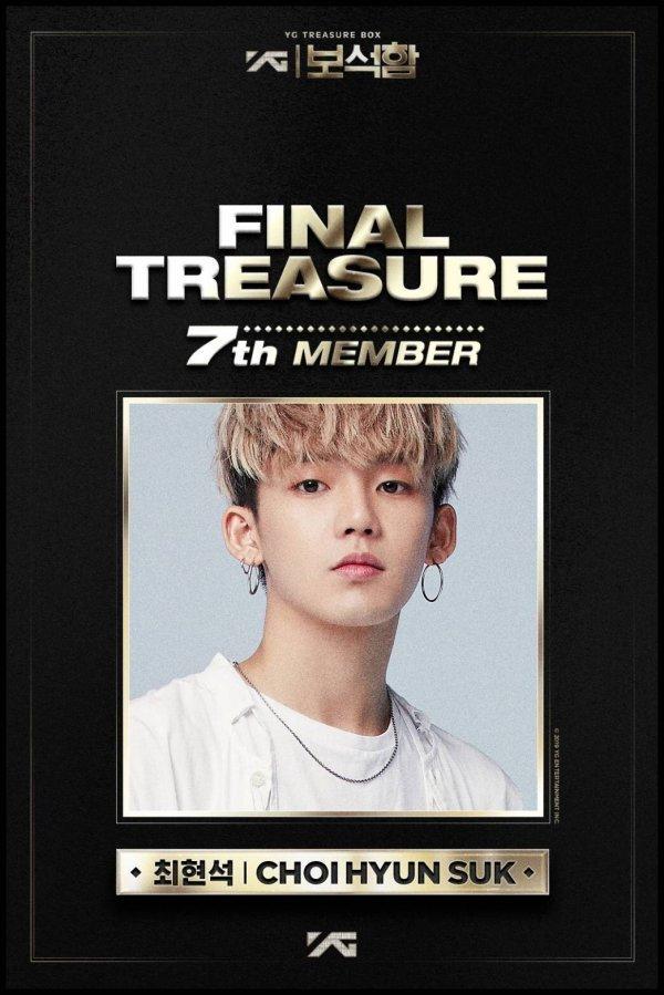 YG'nin yeni erkek grubunun yedinci ve son üyesi seçildi