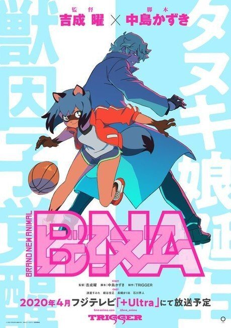 BNA Subtitle Indonesia Batch