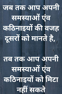 beautiful life quotes in hindi with images