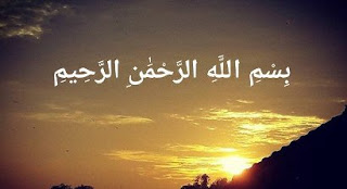 Quran Surat ( 110 ) An-Nasr , Terjemah dan Tafsir Jalalayn