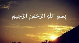Al Quran Surat (067) Al Mulk, Terjemah dan Tafsir Jalalayn