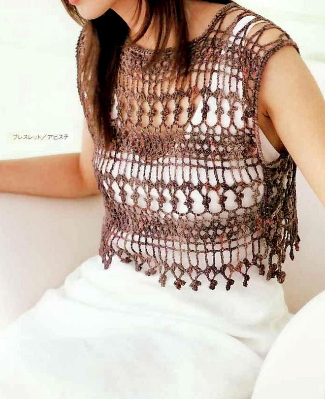 Crochet Top or Vest Pattern - Gorgeous