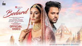 Bedard Hina Khan mp3 song download