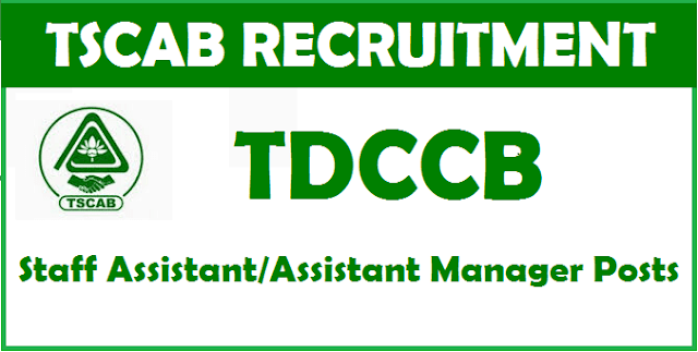 TS Jobs, Bank jobs, TDCCB Recruitment, Telangana District Cooperative Central Bank Limited, Staff Assistant Posts, Assistant Managers Posts, TSCAB Recriutment, Telangana State Cooperative Apex Bank Ltd