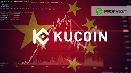 Новости рынка криптовалют за 28.09.21 - 05.10.21. KuCoin советует клиентам перемещать активы с биржи