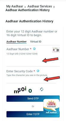 Aadhar card par kitne SIM hai