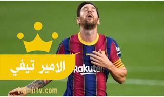 تطور مفاجئ يعيق عملية تجديد عقد ميسي مع برشلونة