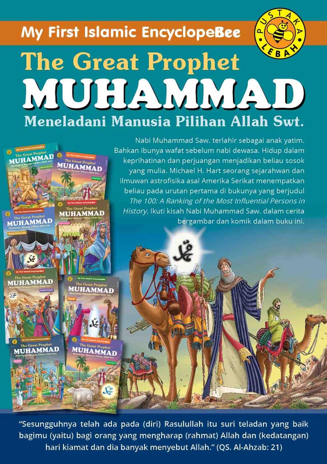 Ensiklopedi Nabi - Sirah Nabawiyah