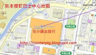 熊本櫻町巴士中心地圖
