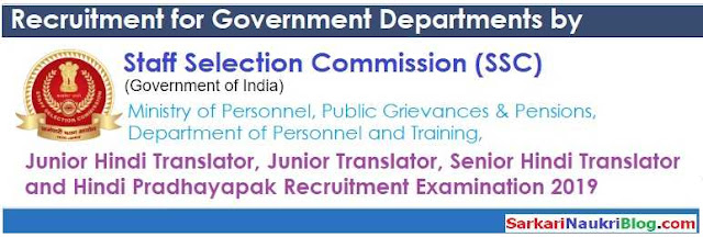 SSC Hindi Translator Teacher Examination 2019