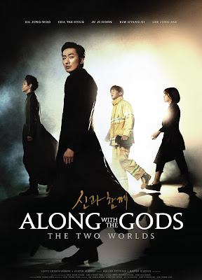 Along with the gods the two worlds full movie in hindi 480p - along with the gods full movie in hindi download filmypur - along with the gods hindi dubbed filmyzilla