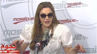 """بيّة الزردي : تصنيفي كأجمل امراة تونسية في التلفزة بدون عمليات تجميل شرف لي...ولا تهمني حملات """"التنمّر"""""""