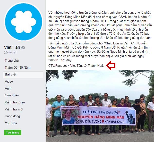 Kết quả hình ảnh cho Nguyễn Đặng Minh Mẫn