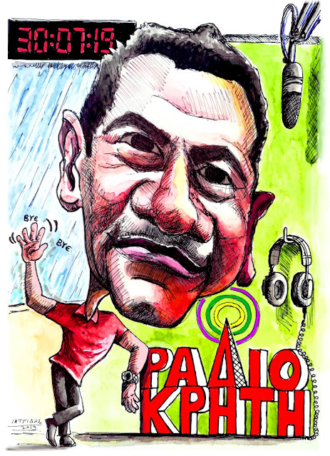 kwstas bogdanidis dhmosiografos radio krhth egxrwmh karikatoura