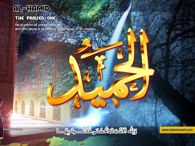 56. الْحَمِيدُ [ Al-Hameed ] 99 names of Allah in Roman Urdu/Hindi