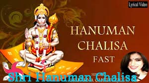 Shree Hanuman Chalisha Lyrics with Meaning