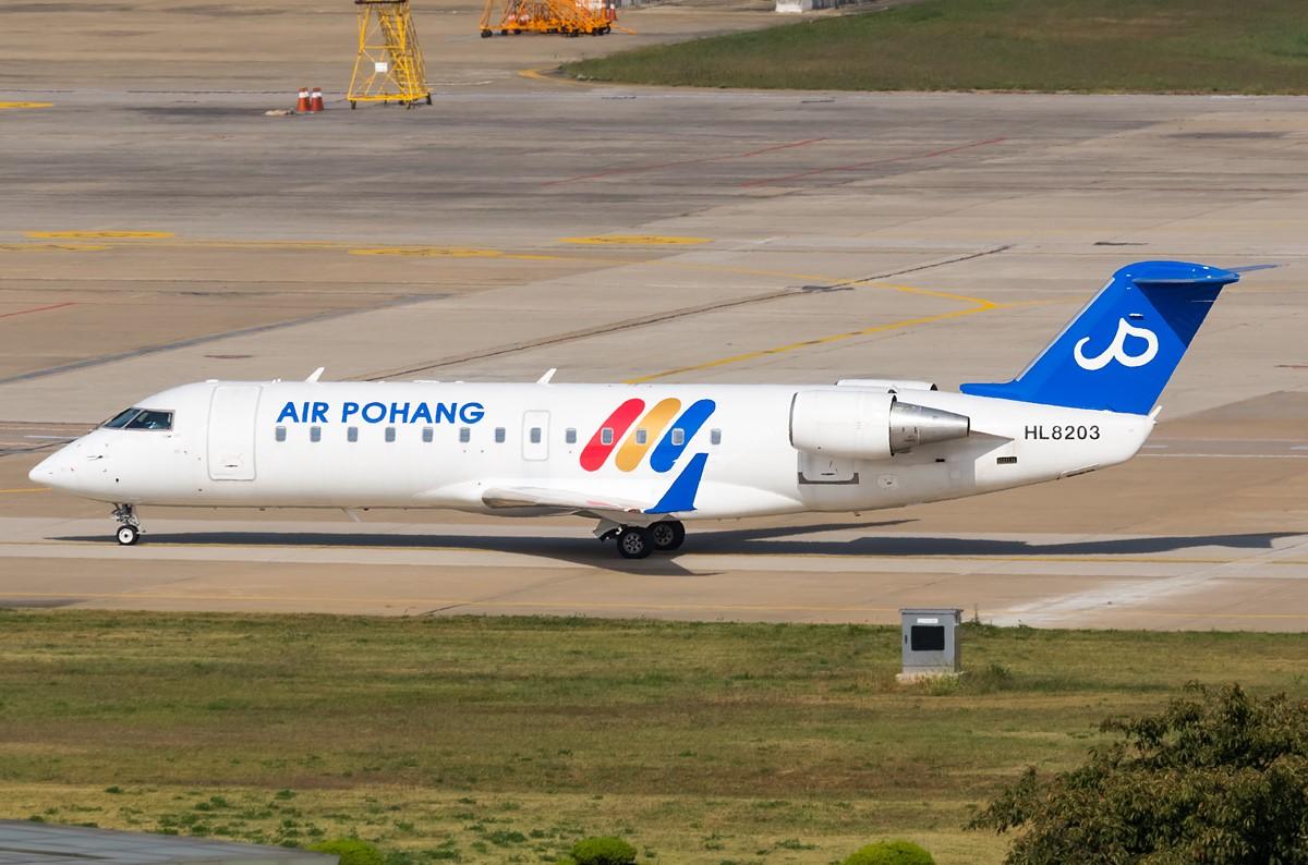 에어포항 CRJ-200