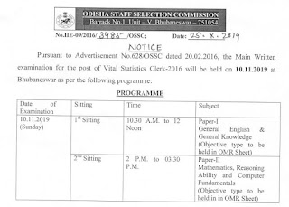 OSSC Vital Statistics Clerk (VSC) Main Question Paper and Preliminary – Answer Key 10/11/2019