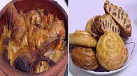 طريقة عمل تورلي دجاج - مكرونة محمرة بالخضار - شوريك بالعجوة - بسكوت شاي سادة مع نجلاء الشرشابي في علي قد الأيد   11-1-2017