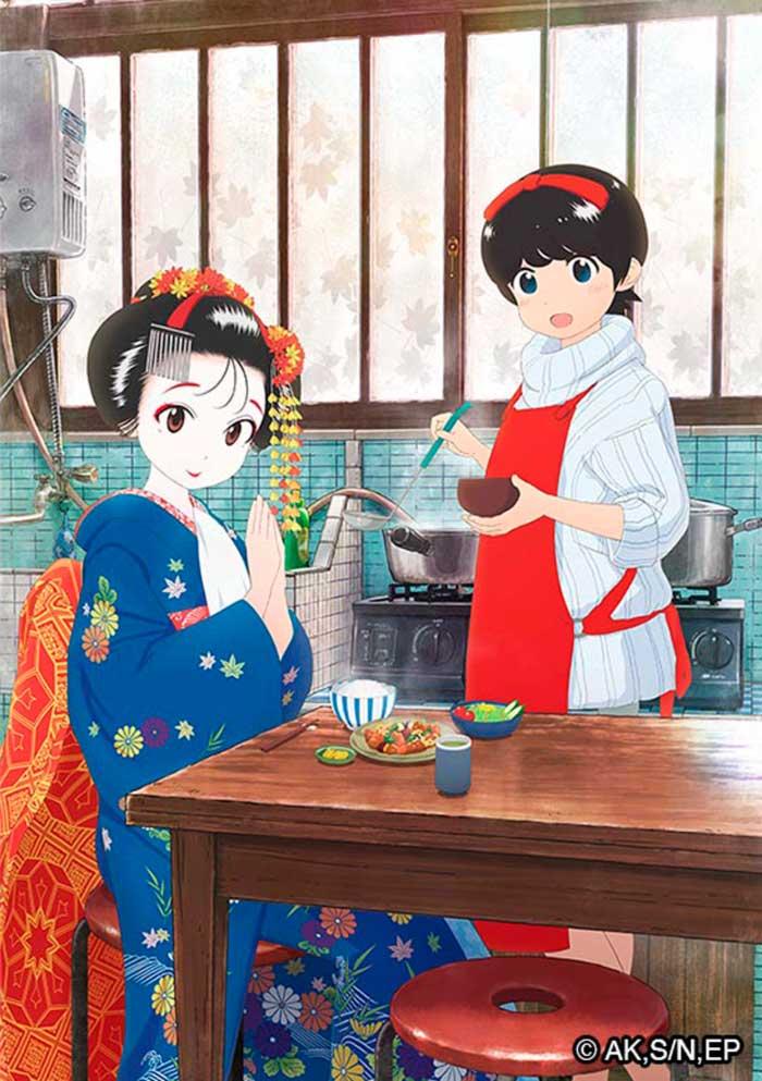 Maiko-san Chi no Makanai-san anime - poster