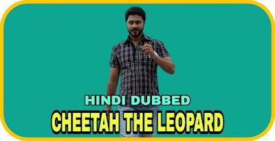 Cheetah The Leopard Hindi Dubbed Movie