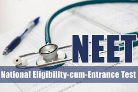 நீட் தேர்வு ஒத்திவைப்பு - NEET 2020 Exam Postponed