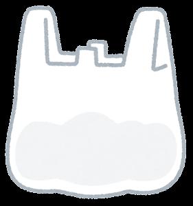 レジ袋のイラスト(一杯)