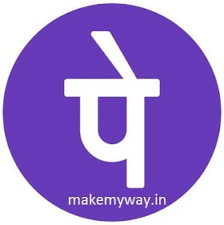 Earn Free Phonepe Wallet Cash in May 2021