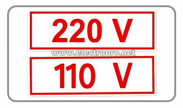 نظام 220 فولط و نظام 110 فولط