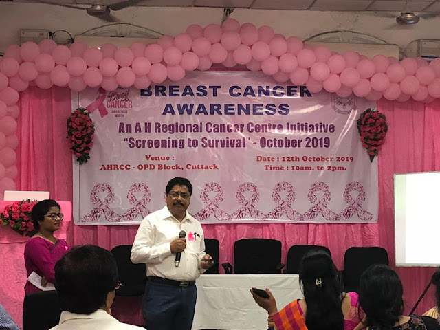 Dr. Manoranjan Mahapatra AHRCC Speaks about Breast Cancer