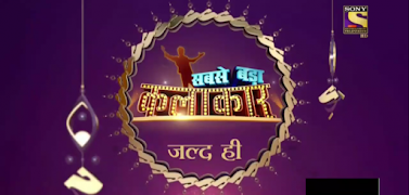 Sabse Bada Kalakar Hindi Show new Sony Pal serial show, story, timing, TRP rating this week, actress, actors name with photos