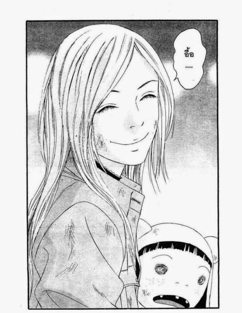 Kanojo wo Mamoru 51 no Houhou - หน้า 146