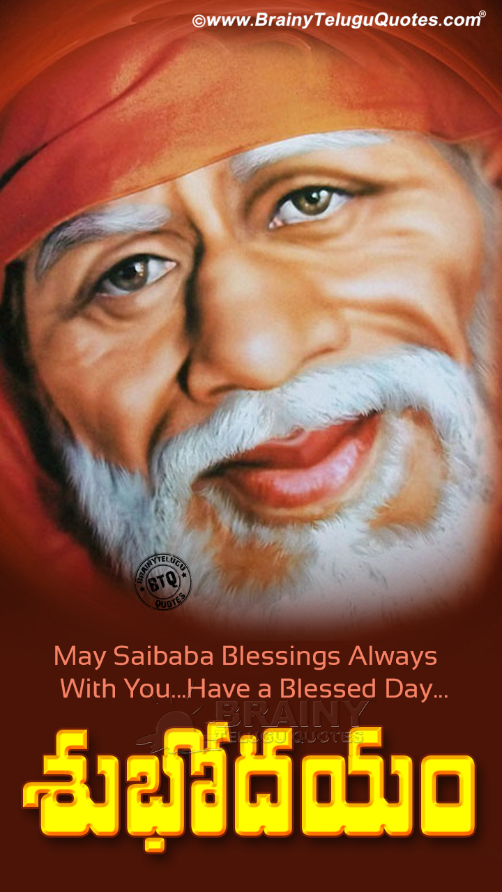 Good Morning Greetings In Telugu With Saibaba Blessings On Thursday