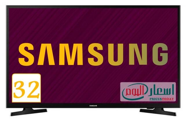 اسعار شاشات سامسونج 32 بوصة في مصر 2021 بجميع موديلاتها