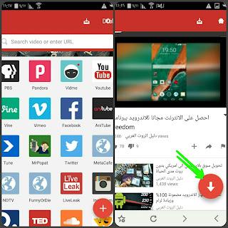 طريقة تحميل الفيديوهات من جميع المواقع الاجتماعية