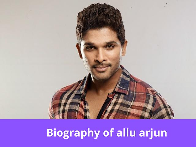 Biography of allu arjun । अल्लू अर्जुन जीवन परिचय